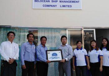 Myanmar + Japan Collaboration